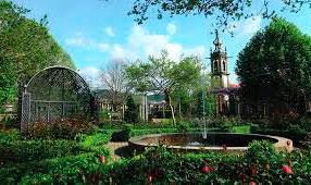 jardín Ponte de Lima